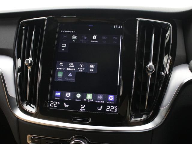 クロスカントリー T5 AWD レザーパッケージ 純正ドラレコ キーレス LEDヘッドライト シートヒーター リアカメラ&360度カメラ 緊急エマージェンシーブレーキ フロント8ウェイパワーシート パワーテールゲート ルーフレール(45枚目)