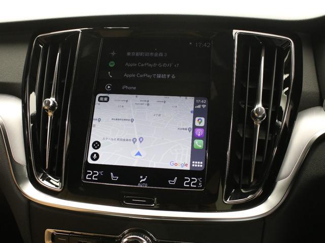 クロスカントリー T5 AWD レザーパッケージ 純正ドラレコ キーレス LEDヘッドライト シートヒーター リアカメラ&360度カメラ 緊急エマージェンシーブレーキ フロント8ウェイパワーシート パワーテールゲート ルーフレール(47枚目)