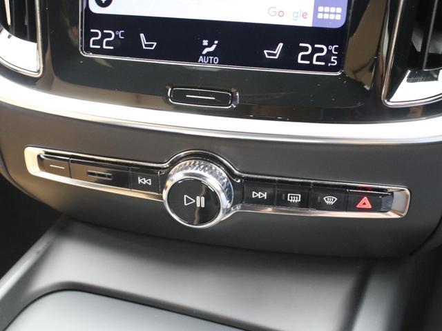 クロスカントリー T5 AWD レザーパッケージ 純正ドラレコ キーレス LEDヘッドライト シートヒーター リアカメラ&360度カメラ 緊急エマージェンシーブレーキ フロント8ウェイパワーシート パワーテールゲート ルーフレール(48枚目)