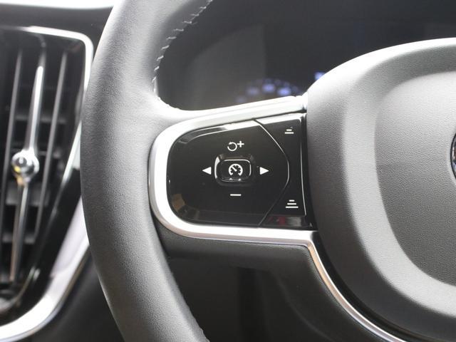 クロスカントリー T5 AWD レザーパッケージ 純正ドラレコ キーレス LEDヘッドライト シートヒーター リアカメラ&360度カメラ 緊急エマージェンシーブレーキ フロント8ウェイパワーシート パワーテールゲート ルーフレール(50枚目)