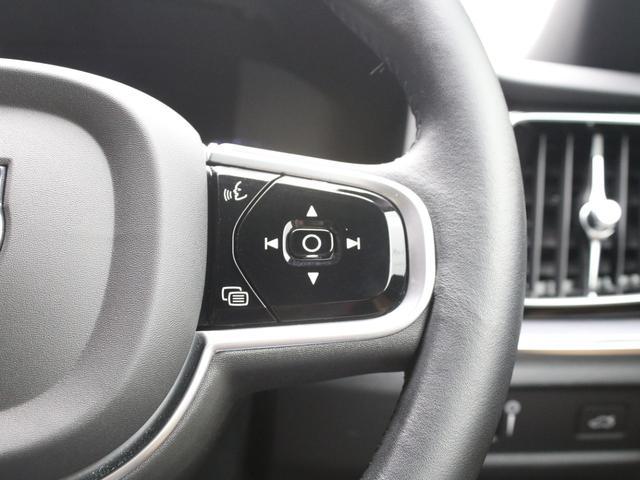 クロスカントリー T5 AWD レザーパッケージ 純正ドラレコ キーレス LEDヘッドライト シートヒーター リアカメラ&360度カメラ 緊急エマージェンシーブレーキ フロント8ウェイパワーシート パワーテールゲート ルーフレール(51枚目)