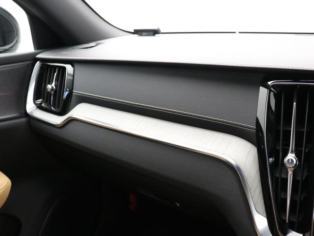 T5 インスクリプション タン革 レーンキープ 360度カメラ harman/kardonプレミアムサウンド パワーテールゲート キーレス フロントシートヒーター マッサージ機能 ダークティンテッドガラス 18インチアルミ(26枚目)