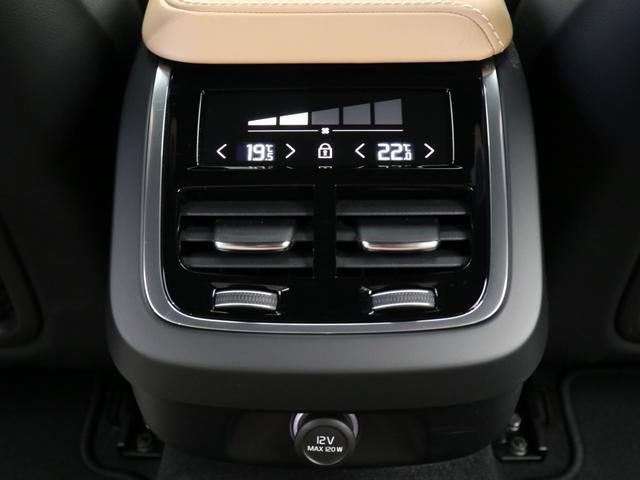 T5 インスクリプション タン革 レーンキープ 360度カメラ harman/kardonプレミアムサウンド パワーテールゲート キーレス フロントシートヒーター マッサージ機能 ダークティンテッドガラス 18インチアルミ(35枚目)