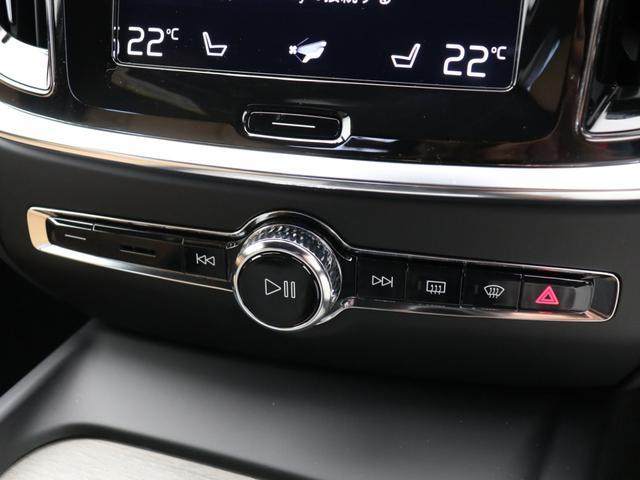 T5 インスクリプション タン革 レーンキープ 360度カメラ harman/kardonプレミアムサウンド パワーテールゲート キーレス フロントシートヒーター マッサージ機能 ダークティンテッドガラス 18インチアルミ(46枚目)