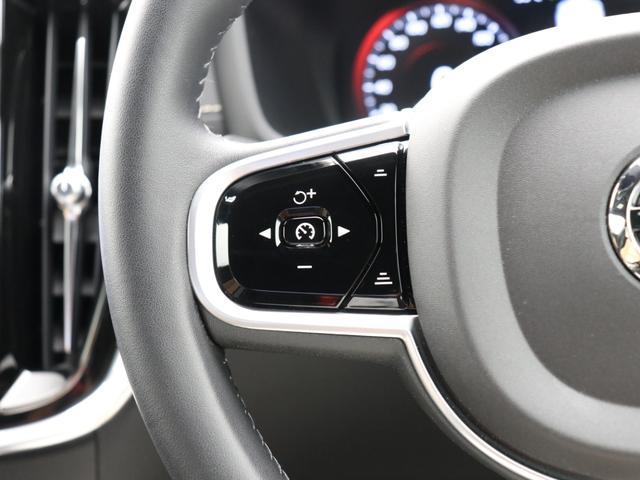 T5 インスクリプション タン革 レーンキープ 360度カメラ harman/kardonプレミアムサウンド パワーテールゲート キーレス フロントシートヒーター マッサージ機能 ダークティンテッドガラス 18インチアルミ(49枚目)