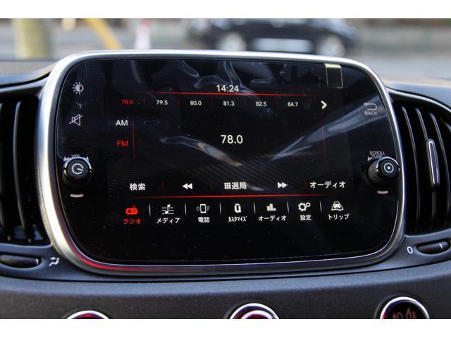 「アバルト」「695 セッタンタアニヴェルサーリオ」「コンパクトカー」「東京都」の中古車10
