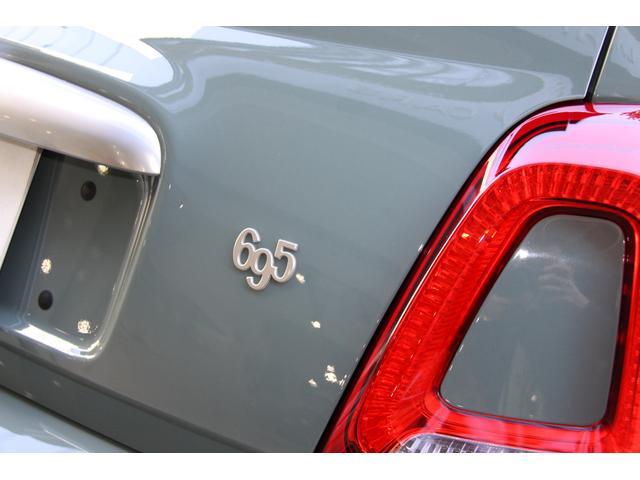 「アバルト」「695 セッタンタアニヴェルサーリオ」「コンパクトカー」「東京都」の中古車35