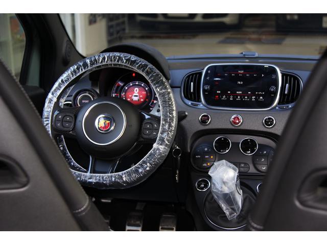 「アバルト」「695 セッタンタアニヴェルサーリオ」「コンパクトカー」「東京都」の中古車53