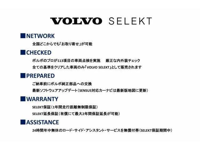 ボルボ ボルボ V40 クロスカントリー D4 Momentum 登録済未使用車