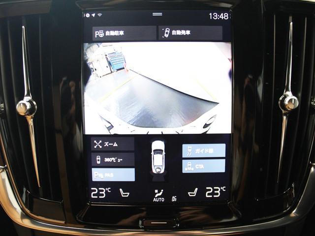 ボルボ ボルボ S90 T6 AWD インスクリプション 限定500台 B&W