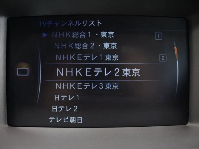 D4 SE レザーパッケージ 自動ブレーキ バックカメラ(13枚目)