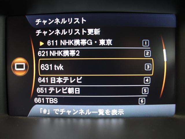 T4 SE レザーパッケージ HDDナビ 地デジ Bカメラ(13枚目)
