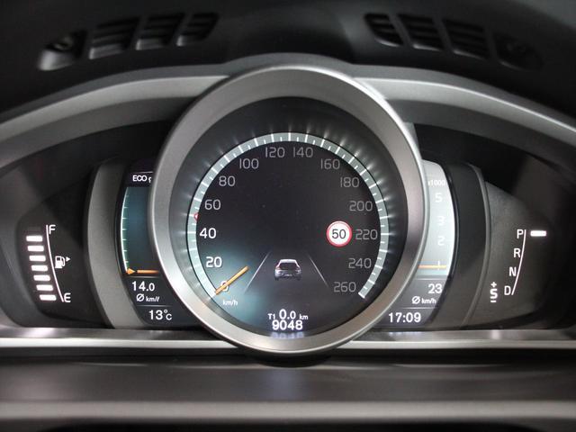 D4 ナビエディション 2019年モデル ドライブレコーダー(10枚目)