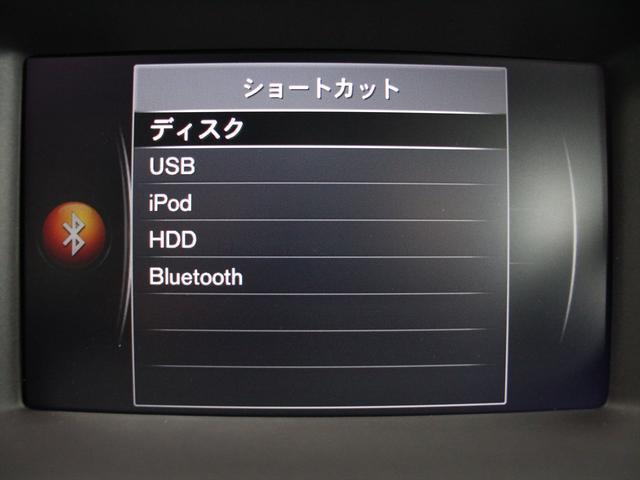D4 ナビエディション 2019年モデル ドライブレコーダー(14枚目)