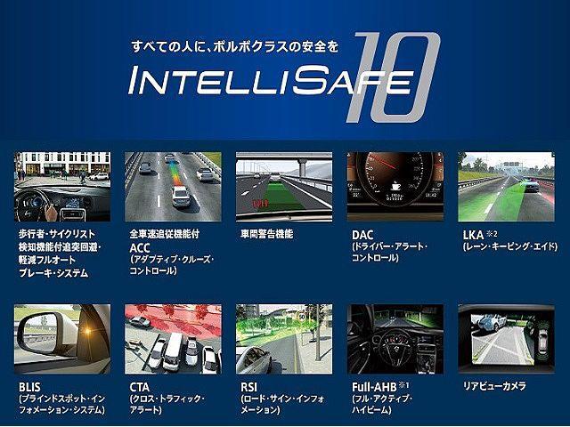 D4 ナビエディション 2019年モデル ドライブレコーダー(19枚目)