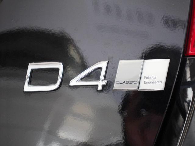クロスカントリー D4 クラシック 本革シート サンルーフ(4枚目)