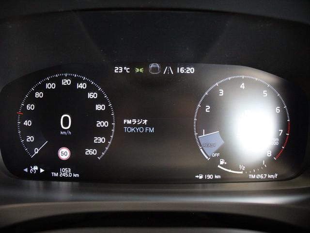 T6 AWD インスクリプション ポールスターチューニング(10枚目)