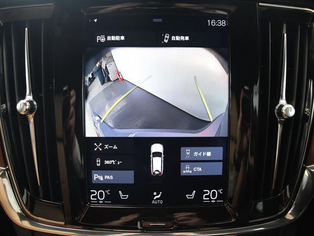 T6 AWD インスクリプション ポールスターチューニング(13枚目)