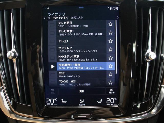 T6 AWD インスクリプション ポールスターチューニング(15枚目)