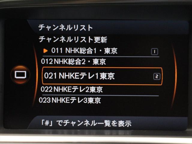 T4 SE ナビゲーションパッケージ バックカメラ キセノン(13枚目)