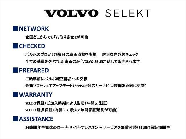 T4 SE ナビゲーションパッケージ バックカメラ キセノン(18枚目)