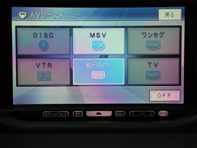 3.2 AWD SE サンルーフ HDDナビ 地デジTV(16枚目)