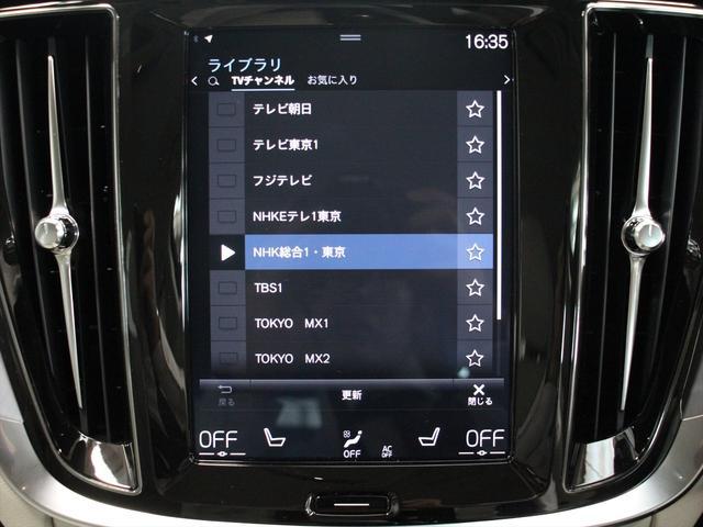 「ボルボ」「ボルボ V60」「ステーションワゴン」「東京都」の中古車13