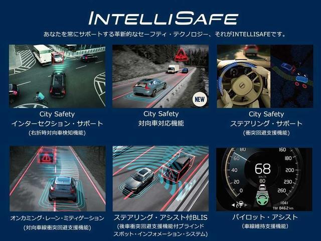 「ボルボ」「ボルボ XC60」「SUV・クロカン」「東京都」の中古車25