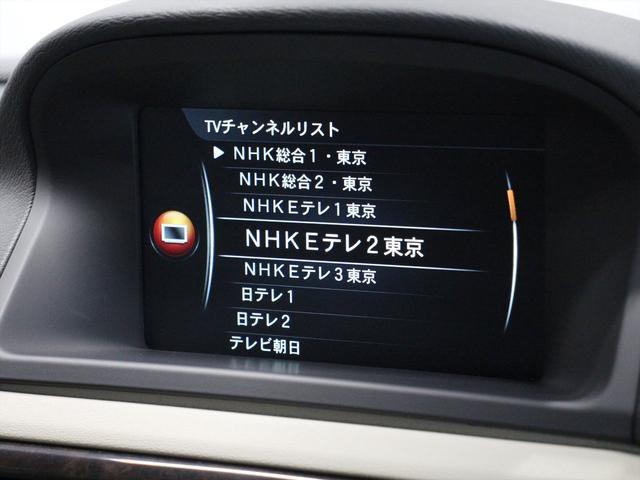 「ボルボ」「ボルボ V70」「ステーションワゴン」「東京都」の中古車16