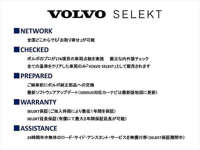 「ボルボ」「ボルボ V70」「ステーションワゴン」「東京都」の中古車23