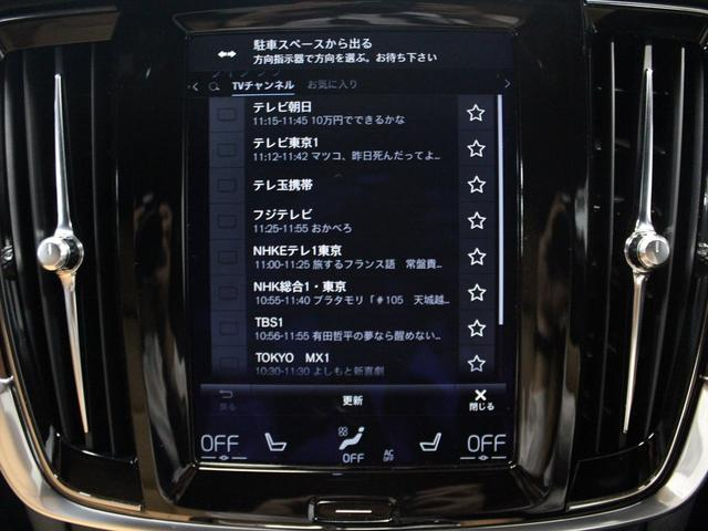 T6 AWD Inscription 限定500台(15枚目)