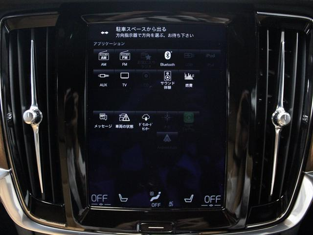 T6 AWD Inscription 限定500台(16枚目)