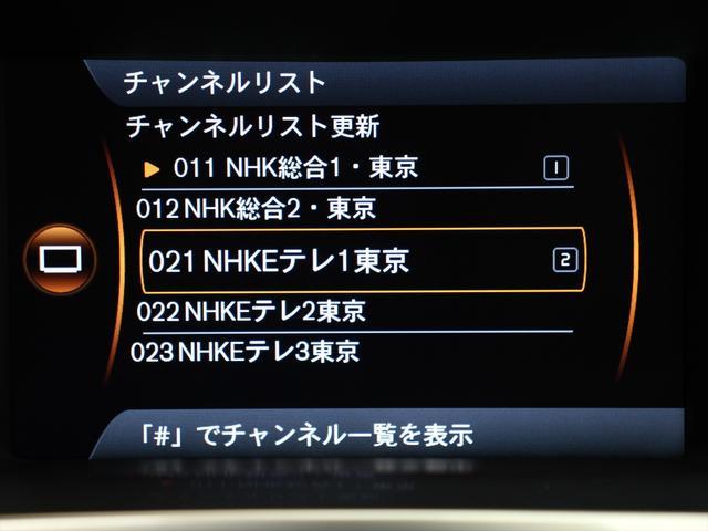 T5 R-DESIGN サンルーフ スポーツレザーシート(14枚目)