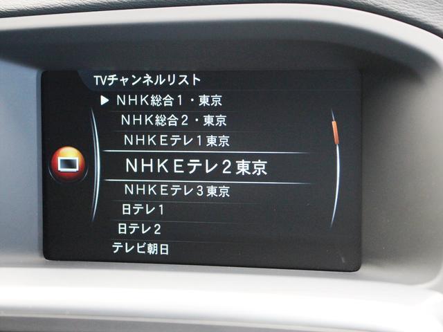 「ボルボ」「V60」「ステーションワゴン」「東京都」の中古車14