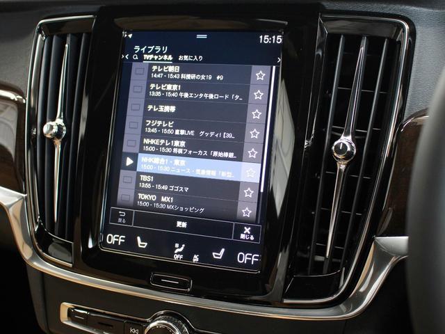 「ボルボ」「V90」「ステーションワゴン」「東京都」の中古車15