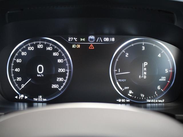 「ボルボ」「V90」「SUV・クロカン」「東京都」の中古車10