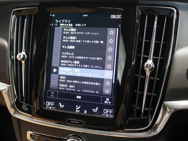 「ボルボ」「V90」「SUV・クロカン」「東京都」の中古車15