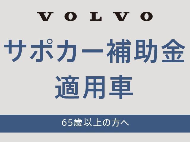 「ボルボ」「V90」「SUV・クロカン」「東京都」の中古車27