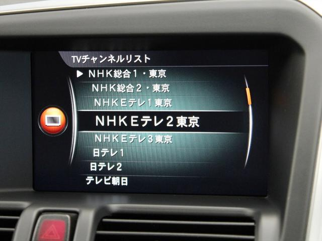 「ボルボ」「XC60」「SUV・クロカン」「東京都」の中古車15