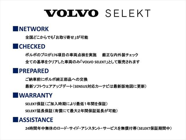 「ボルボ」「XC60」「SUV・クロカン」「東京都」の中古車24