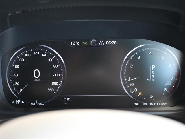 T5 インスクリプション ナッパレザーシート プレミアムオーディオ LEDヘッドライト パイロットアシスト ハンズフリーテールゲート 駐車アシスト機能(10枚目)