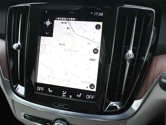 T5 インスクリプション ナッパレザーシート プレミアムオーディオ LEDヘッドライト パイロットアシスト ハンズフリーテールゲート 駐車アシスト機能(12枚目)