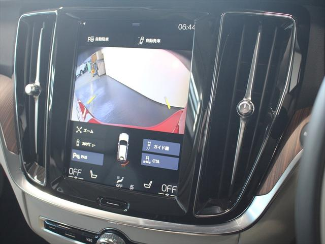 T5 インスクリプション ナッパレザーシート プレミアムオーディオ LEDヘッドライト パイロットアシスト ハンズフリーテールゲート 駐車アシスト機能(13枚目)