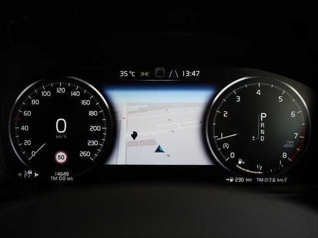 クロスカントリー T5 AWD プロ ナッパレザーシート プレミアムオーディオ LEDヘッドライト パイロットアシスト ハンズフリーテールゲート 駐車アシスト機能(10枚目)