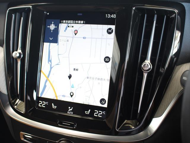 クロスカントリー T5 AWD プロ ナッパレザーシート プレミアムオーディオ LEDヘッドライト パイロットアシスト ハンズフリーテールゲート 駐車アシスト機能(12枚目)