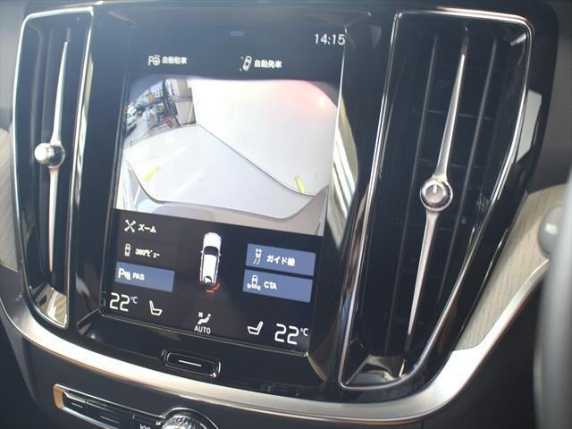クロスカントリー T5 AWD プロ ナッパレザーシート プレミアムオーディオ LEDヘッドライト パイロットアシスト ハンズフリーテールゲート 駐車アシスト機能(13枚目)