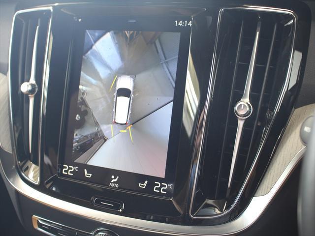 クロスカントリー T5 AWD プロ ナッパレザーシート プレミアムオーディオ LEDヘッドライト パイロットアシスト ハンズフリーテールゲート 駐車アシスト機能(14枚目)