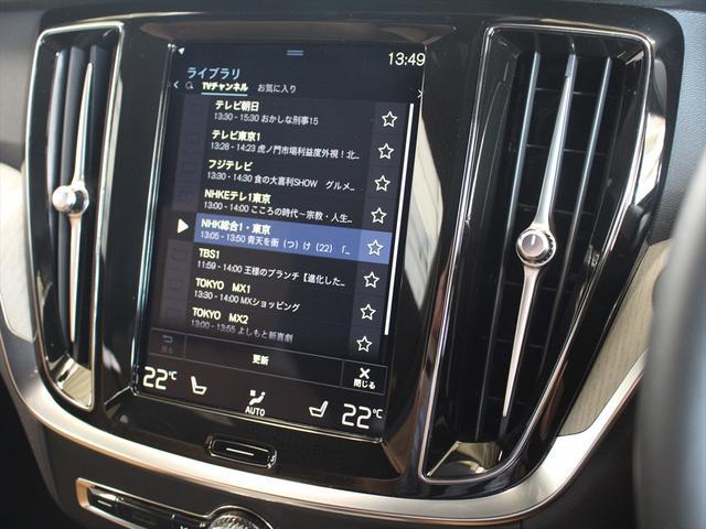 クロスカントリー T5 AWD プロ ナッパレザーシート プレミアムオーディオ LEDヘッドライト パイロットアシスト ハンズフリーテールゲート 駐車アシスト機能(15枚目)