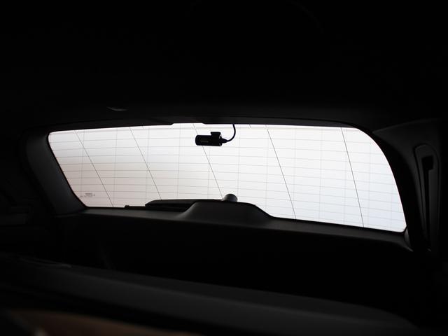 クロスカントリー T5 AWD プロ ナッパレザーシート プレミアムオーディオ LEDヘッドライト パイロットアシスト ハンズフリーテールゲート 駐車アシスト機能(23枚目)