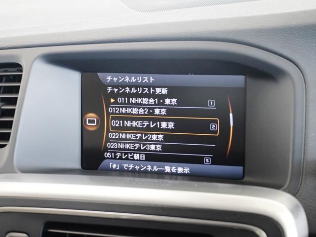 T6 AWD レザーシート パワーシート シートヒーター キセノン HDDナビ(13枚目)